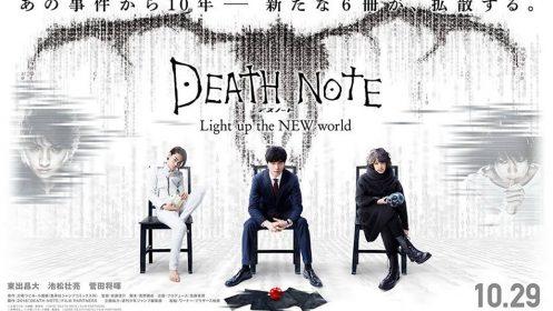 Cinemas brasileiros receberão novo filme de Death Note