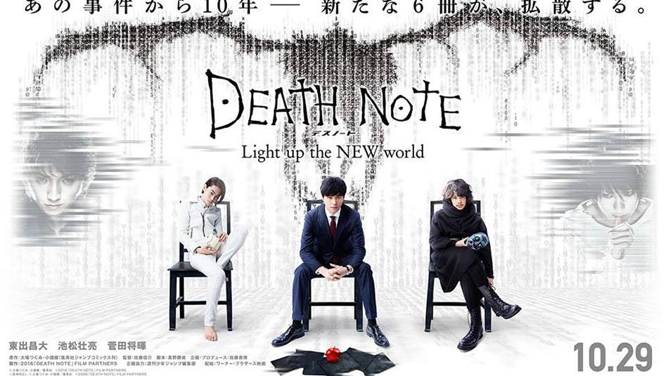 Imagem sobre Cinemas brasileiros receberão novo filme de Death Note