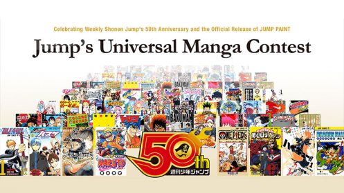 Shonen Jump começa concurso mundial de mangás