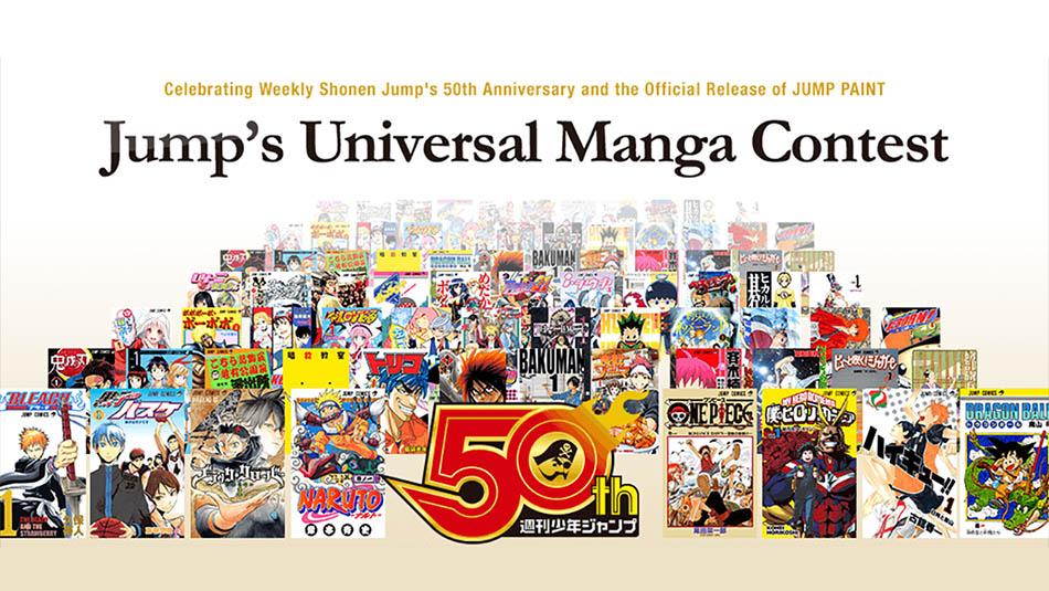 Imagem sobre Shonen Jump começa concurso mundial de mangás