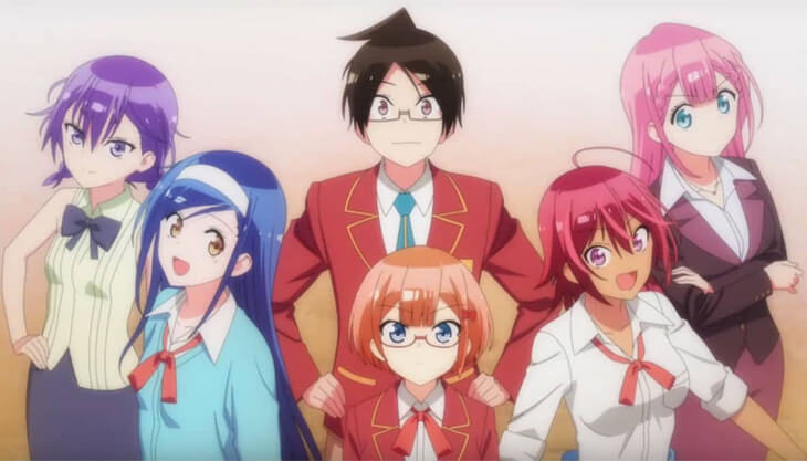 Capa de We Never Learn