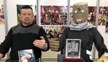 Imagem sobre Autor de Jujutsu Kaisen vai aparecer na TV pela primeira vez