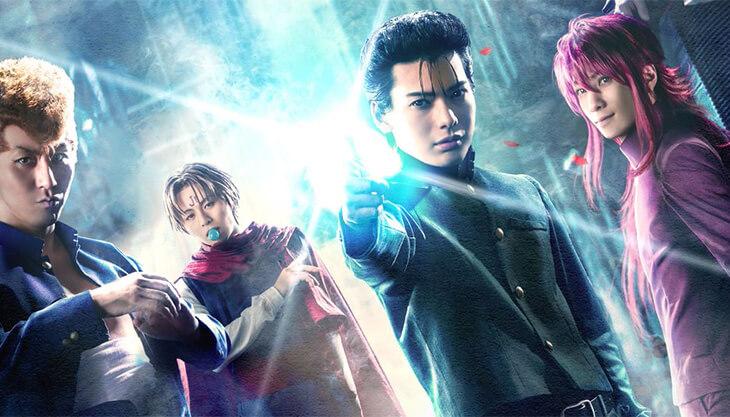 Capa do live-action de Yu Yu Hakusho