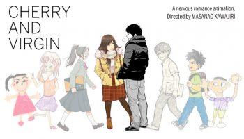 Imagem sobre Anunciado financiamento coletivo para filme de Cherry and Virgin